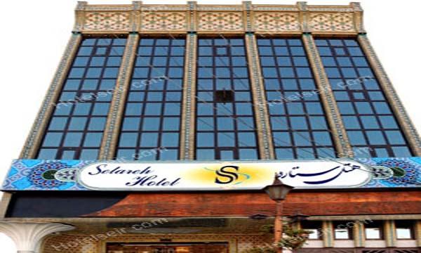 تصویر 1، هتل ستاره اصفهان