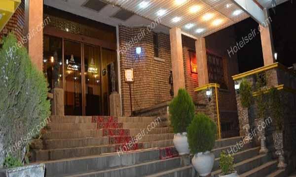 تصویر 1، هتل بوعلی همدان