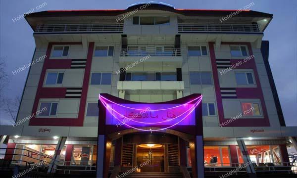 تصویر 1، هتل ماندگار چمخاله لنگرود