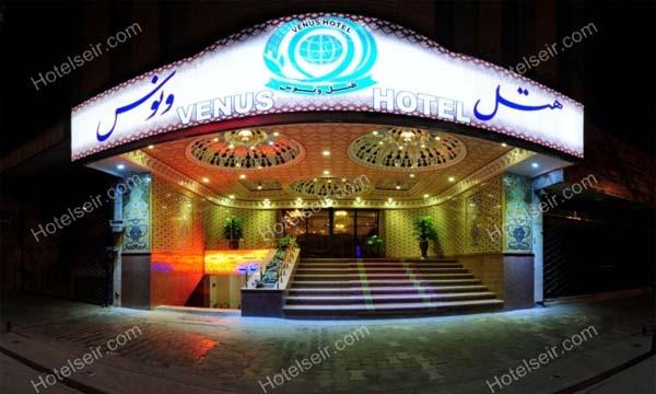 تصویر 1، هتل ونوس اصفهان