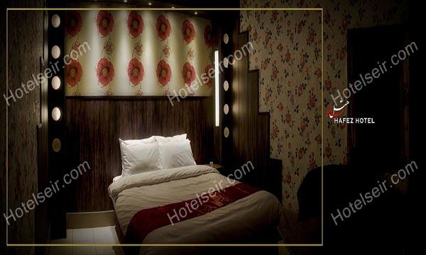 تصویر 1، هتل حافظ شیراز