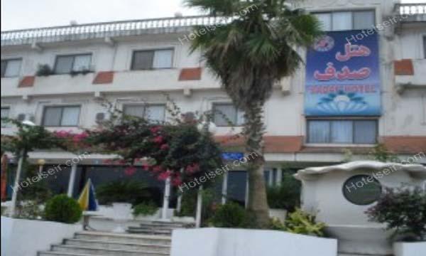 تصویر 1، هتل صدف نوشهر