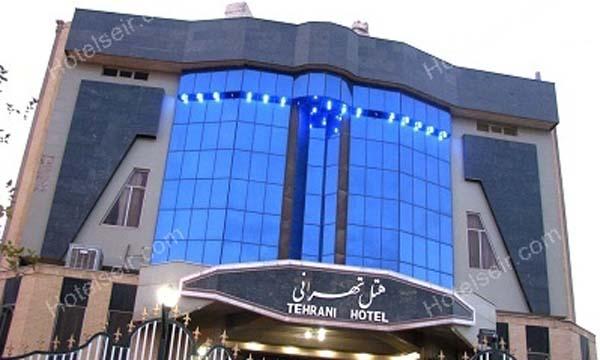 تصویر 1، هتل تهرانی یزد