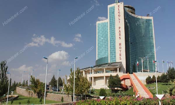 تصویر 1، هتل پارس ائل گلی تبریز