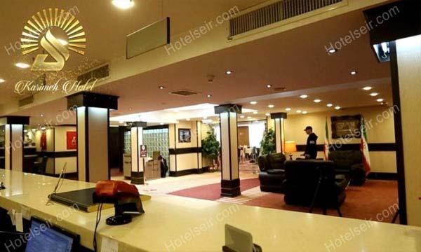 تصویر 1، هتل کریمه قم