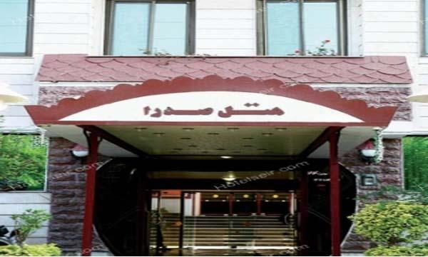 تصویر 2، رزرو هتل صدرا تنکابن