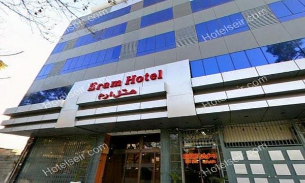 تصویر 1، هتل ارم شیراز
