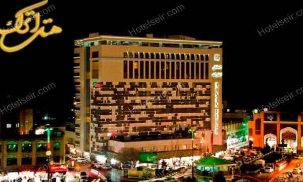 تصویر 1، هتل اترک مشهد