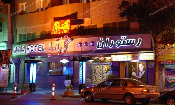 تصویر 6، رزور هتل آریا ارومیه