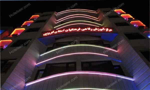 تصویر 6، رزور هتل پاپیون رودسر(مرکز رفاهی فرهنگیان)