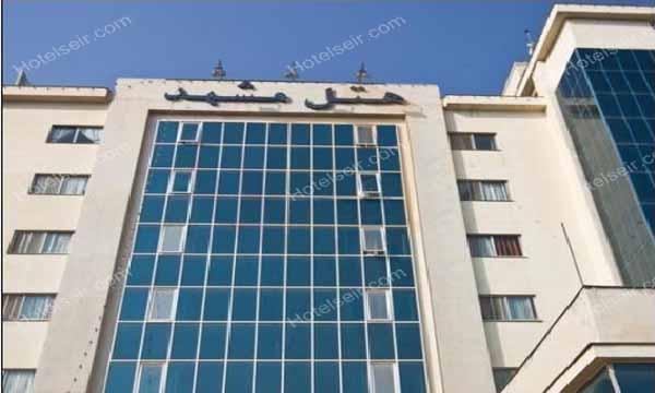 تصویر 1، هتل مشهد مشهد