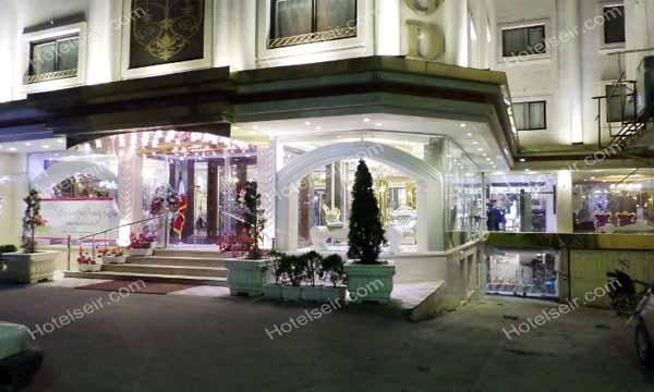 تصویر 1، هتل آپارتمان زمرد مشهد