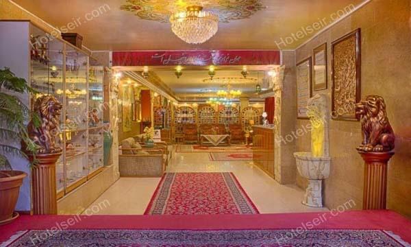 تصویر 1، هتل ملک اصفهان
