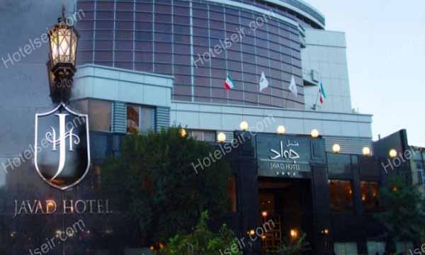 تصویر 1، هتل جواد مشهد