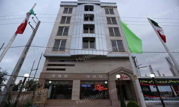 تصویر 1، هتل الماس عباس آباد