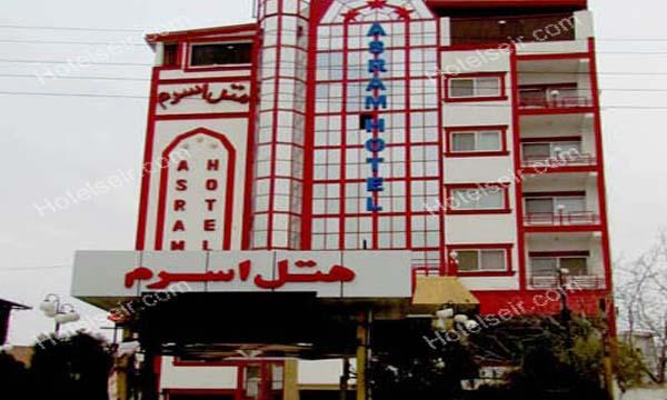 تصویر 1، هتل اسرم ساری