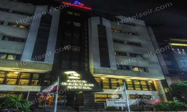 تصویر 1، هتل آریوبرزن شیراز