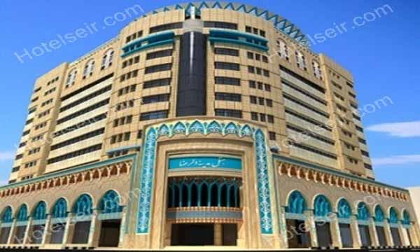 تصویر 1، هتل مدینه الرضا مشهد