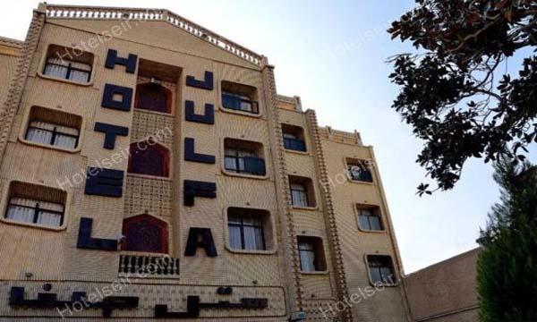 تصویر 1، هتل جلفا اصفهان