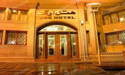 تصویر 1، هتل ارگ شیراز