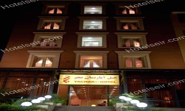 تصویر 1، هتل آپارتمان تچر شیراز