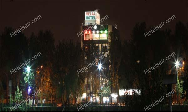 تصویر 1، هتل ملل اصفهان