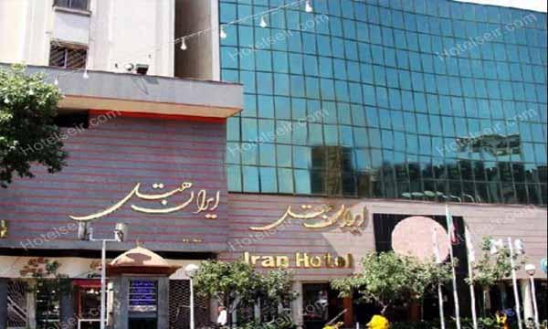 تصویر 1، هتل ایران مشهد