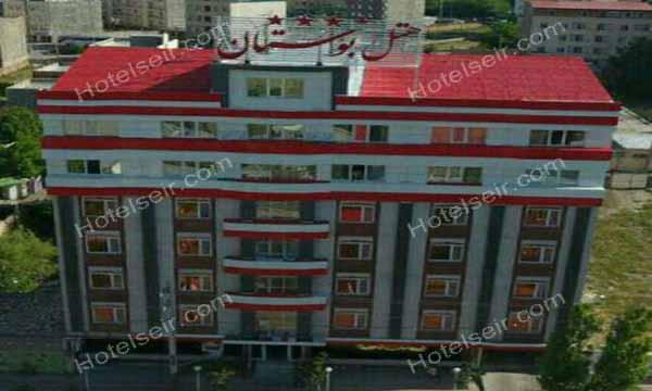 تصویر 1، هتل بوستان سرعین