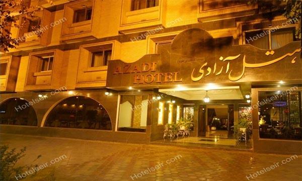 تصویر 1، هتل آزادی اصفهان