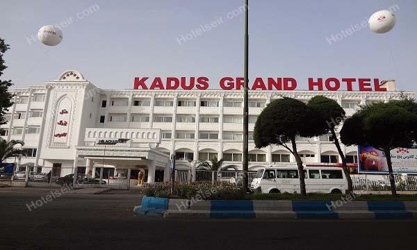 تصویر 1، هتل کادوس رشت
