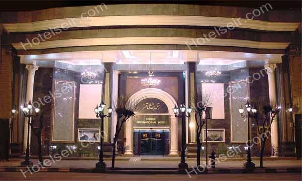 تصویر 1، هتل قصر مشهد