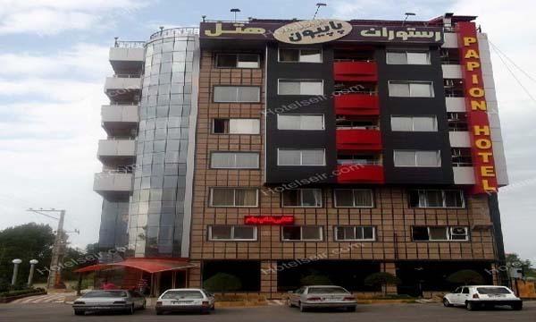 تصویر 1، هتل پاپیون رودسر(مرکز رفاهی فرهنگیان)
