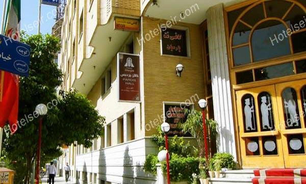 تصویر 6، رزور هتل پارسیان شیراز
