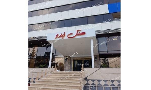 تصویر 1، هتل لیدو رامسر