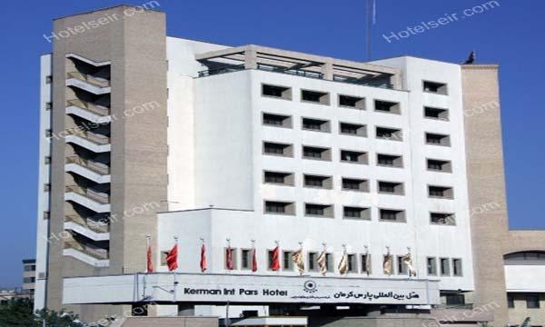 تصویر 1، هتل پارس کرمان