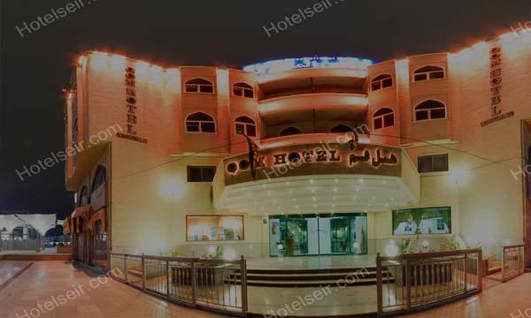 تصویر 1، هتل بین المللی قم