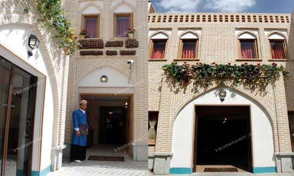 تصویر 1، هتل پارتیکان اصفهان