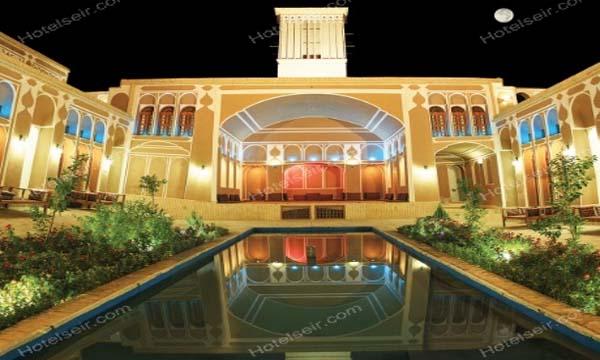 تصویر 1، هتل مظفر یزد
