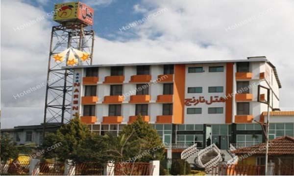 تصویر 1، هتل نارنج ساری