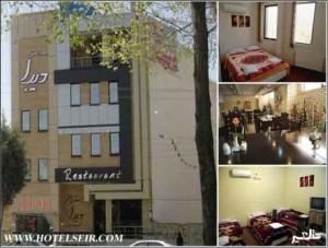 هتل دیبا شهرکرد