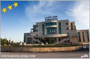هتل زاگرس ایلام