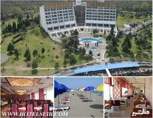 هتل هایت چالوس