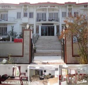 هتل نیستان رامسر