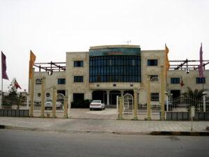 هتل ستاره خلیج فارس بندرگناوه