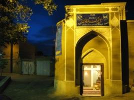 هتل فهادان یزد